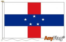 - ANTILLES ANYFLAG RANGE - VARIOUS SIZES